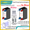 14KW wärme transfer kapazität zwischen R134a und wasser PHEs ist arbeits als 5.5HP verdampfer und kondensatoren in wärmepumpe wasser heizung-in Wärmepumpenboiler Teile aus Haushaltsgeräte bei
