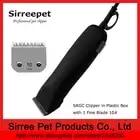 Animal clipper with 1 fine blade 10# in plastic box - 1