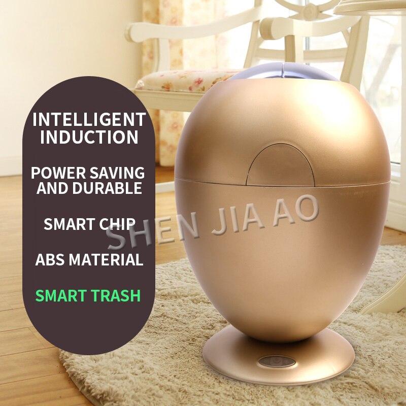 GYT6-6B automatique Intelligent capteur poubelle 6L ménage Simple électrique Induction poubelle Inductive sans contact poubelle