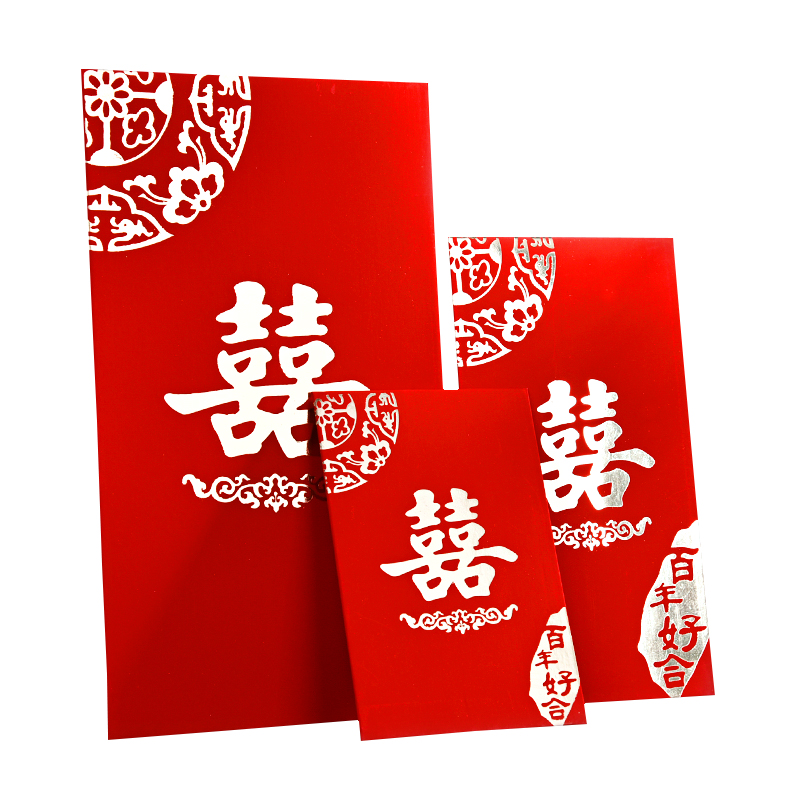 Chinese Wedding Double Happiness Red Envelope 2 Pcs