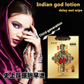 (3pcs) Authentic Indian god lotion wet wipes long time sex delay spray for men penis delay premature ejaculation treatment