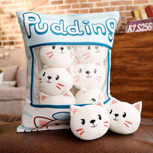 candice guo! Super cute plush toy cartoon one bag pudding cat kitten pig piggy stuffed cushion pillow creative birthday gift 1pc