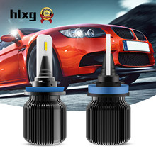 HLXG 2PCS H7 LED H11 5 Sides Lighting CSP Chips HB3 9005 9006 HB4 40W 8000LM Car Headlights bulb 12V 24V 6000k 360 Blind no zone(China)