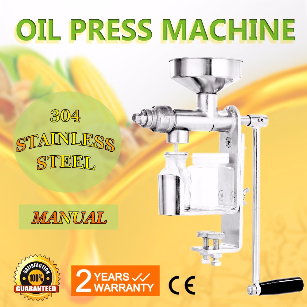 VEVOR Factory Stainless Manual Oil Press Machine for Nuts / Seed Homemade oilVEVOR Factory Stainless Manual Oil Press Machine for Nuts / Seed Homemade oil