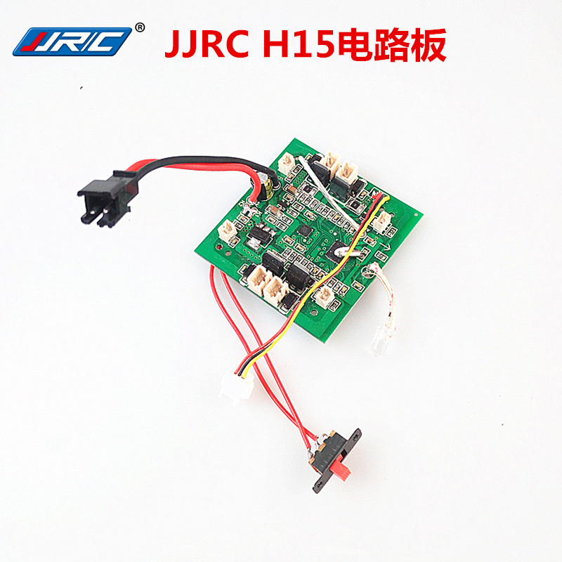 JJRC H6C H6D RC Quadcopter Spare Parts Receiver Board