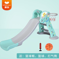 Детская комната игры, игрушки Младенческая сияющая детская игрушка удлиненная утолщение можно сложить Крытый детский парк для 1 6