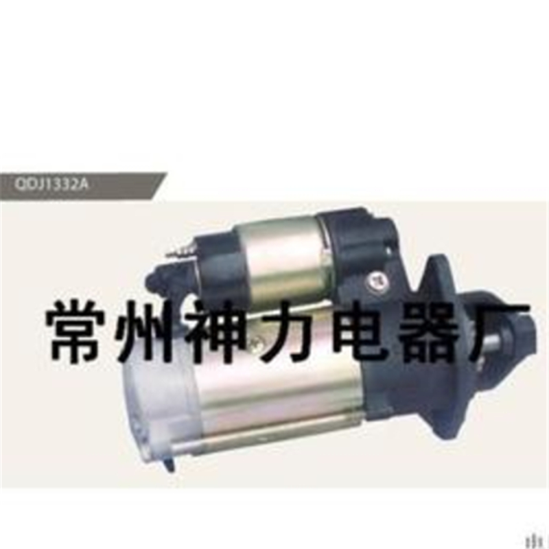 QDJ1332A starter motor for Laidong KM385BT, it is with 11 teeth ,2.5 kW, oem part number: KM385T-12300JC QDJ1332A starter motor for Laidong KM385BT, it is with 11 teeth ,2.5 kW, oem part number: KM385T-12300JC