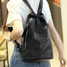 Женщины Повседневная Школа Кожа PU Рюкзак Ведро Стиль Девушки Ежедневно Путешествия Рюкзаки Рюкзак Mochila