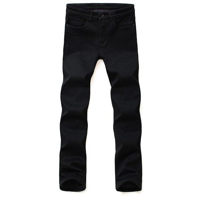 Black Elasticity Skinny Jeans 2