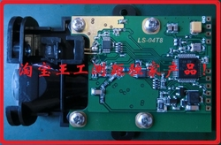 30Hz wersja moduł laserowy czujnik przemysłowy metoda fazy TTL232 połączenia szeregowego|version|   -