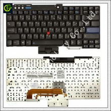 Russian Keyboard for Acer Travelmate 2300 TM2300 2310 2340 2410 2420 2430 2460 2480 3240 3260 3270 3280 3290 Black RU keyboard