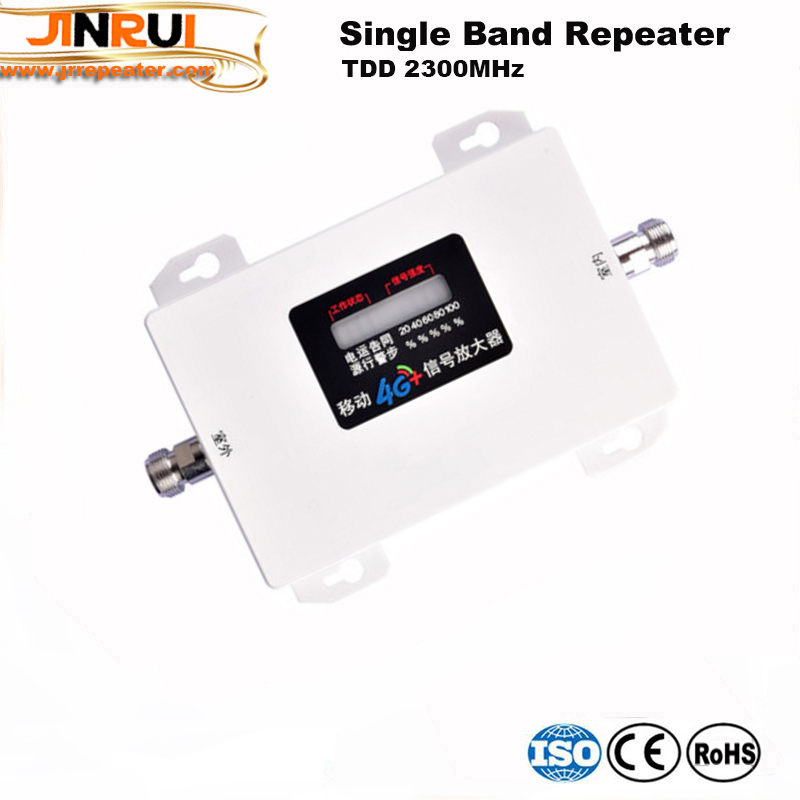 Repeater 4G LTE Signal Booster TDD 4G LTE 2300 2400 Mhz Mobile Phone Signal Repeater 65dB Gain LCD Display 4G Amplifier