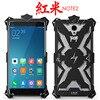 Original Simon Hongmi Note 1 2 Phone Case Shockproof Metal Case For Xiaomi Redmi Note 1