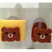 Azerin shelves carton dish soap suction bathroom sponge cloth print cup