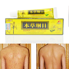 Chinese Herbal Skin Topical Antipruritic Ointment Cream Analgesic Balm Psoriasis Body Massage Patches  D072
