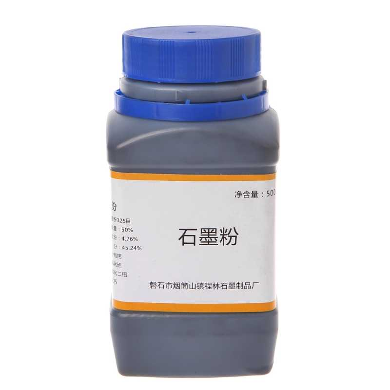 1 Bottle 500g Black Graphite Fine Powder Lubricant For Lock Locksmith Cylinder Car Padlock New High Quality Graphite Powder
