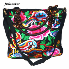 Vintage Women Girl Embroidered Ethnic Shoulder Beach Handbag Tote Canvas Casual Everyday Roomy Shopping Market Bag with Beads yunnan folk style floral embroidered medium size handbag ethnic hilltribe tote vintage shoulder bag peony coin butterfly