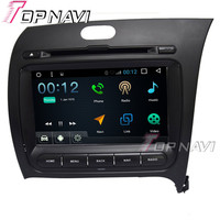 8 Inch 1024 600 Quad Core 16G Android 6 0 Car GPS Navigation For KIA K3