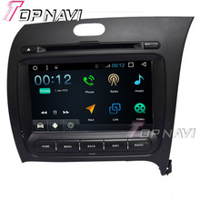 TOPNAVI 8″ 1024*600 Quad Core 16G Android 6.0 Car DVD Multimedia Player for KIA K3 Autoradio GPS Navigation Audio Stereo