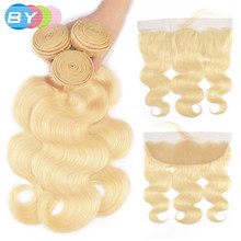 BY Malaysian Hair Bundles With Closure Blonde Color Hair Body Wave 3 Bundles With 13x4 Ear to Ear Lace Frontal Closure Remy Hair(China)