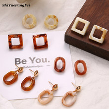 ZA Resin Stud Earring For Women Wedding Jewelry Boho Elegant Shiny Square Oval Round Statement Earrings Christmas Gifts(China)