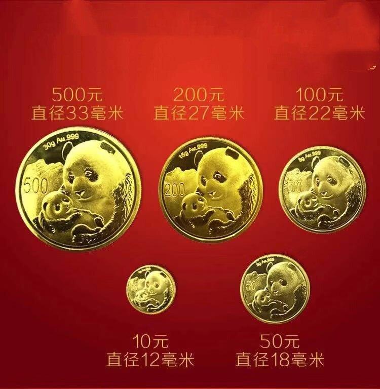 5 pièces 2019 chinois année lunaire panda plaque or costume 5 or Panda pièce avec boîte certificat cadeau cadeau collection artisanat