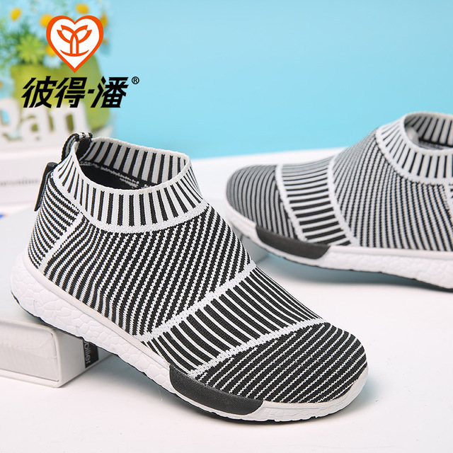 Children Sport Shoes Mesh Breathable Kids Sneakers Nonslip Boys Girls Running Shoes Outdoor Shoes