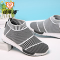 Niños Zapatos Deportivos de Malla Transpirable Niños Zapatillas Antideslizantes Zapatos Niñas Zapatos Corrientes Al Aire Libre