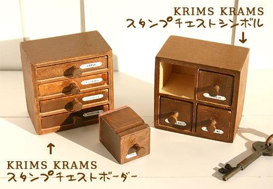 4 Pcs/set Vintage Wooden Box Zakka Drawer Stamp Set for Diary Decoration Scrapbooking Lovely Gift