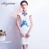 2018 White Summer Cheongsam Fashion Birthday Traditional Chinese Clothing For Women Wedding Qipao Oriental Evening Dress