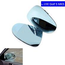 รถด้านหลังดูกระจกนูนสำหรับ VW Golf 5 MK5 Jetta Passat B6 2006 2007 2008 2009 ด้านข้างกระจกกระจกนิรภัย