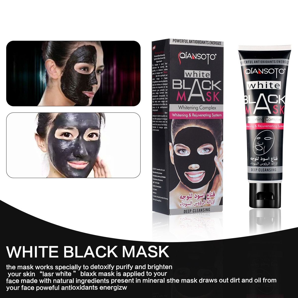 Face Skin Care Tools The Cheapest Price Outtop Blackhead Remover Skin Care Cream Deep Clean Purifying Peel Black Mud Face Mask 6a23 Drop Shipping