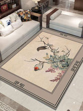 New Chinese Style Living Room Carpet Bedroom Bedside Blanket Rectangular Household Coffee Table Sofa Big mat living room coffee table simple modern nordic style carpet home sofa rectangular machine washable bedroom bedside mat