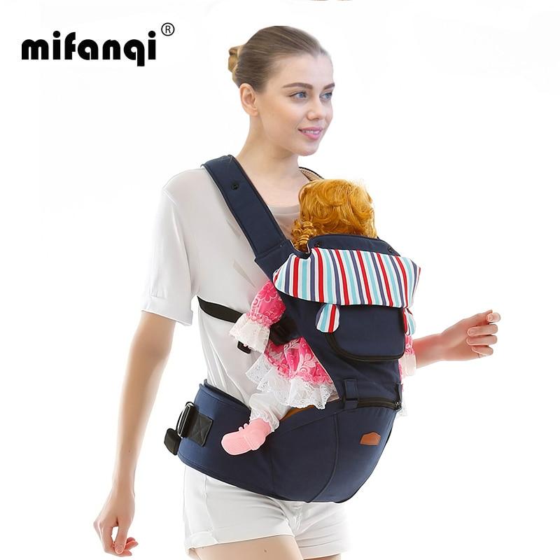 MIFANQI 360 ergonomique bébé carrier13-20 Mois bébé siège pour hanche hipseat 20 kg manduca bébé kangourou Visage-À-Visage Élingue De Polyester