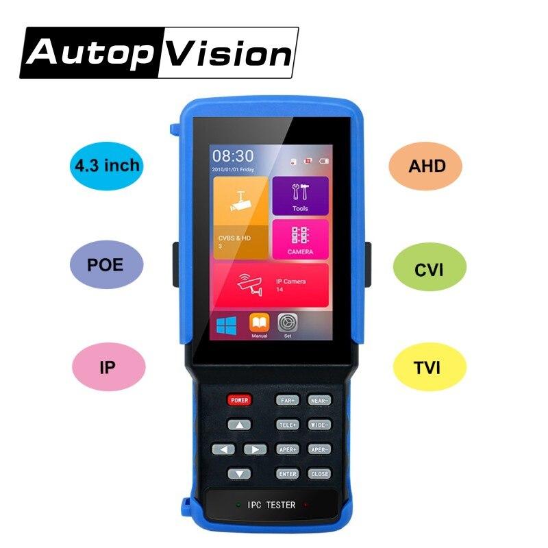 IPC9310 IPC Tester 4.3 นิ้ว 5 In 1 HD H.265 4 K IP Analog CCTV Tester Monitor AHD CVI TVI CVBS เครื่องทดสอบกล้อง 8MP 5MP RJ45 TDR POE-ใน การส่งผ่านและสาย จาก การรักษาความปลอดภัยและการป้องกัน บน AliExpress - 11.11_สิบเอ็ด สิบเอ็ดวันคนโสด 1
