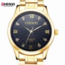 Marca Del Deporte Militar Relojes de Moda Reloj de Cuarzo Ocasional Molino de Viento dial Hombres CHENXI hombres de Lujo Relojes de Pulsera Relogio masculino