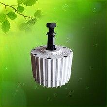 c8eac804741 1kw generador alternador 48 V 96 v de baja rpm generador con alta  eficiencia sin escobillas alternador imán permanente generador.