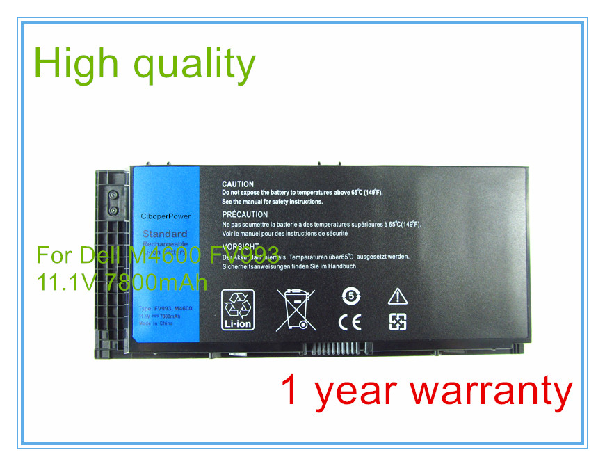 High quality 9 Cells Battery for M4700 M6700 M4600 M6600 FV993 high quality 9x9x9 speed cube for adults 9 9 9 puzzle