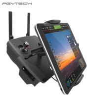 PGYTECH 7 10 Pad Mobile Phone Holder Aluminum Flat Bracket Tablte Dtander Drones Quadcopter for DJI Mavic Pro/Spark/Mavic Air