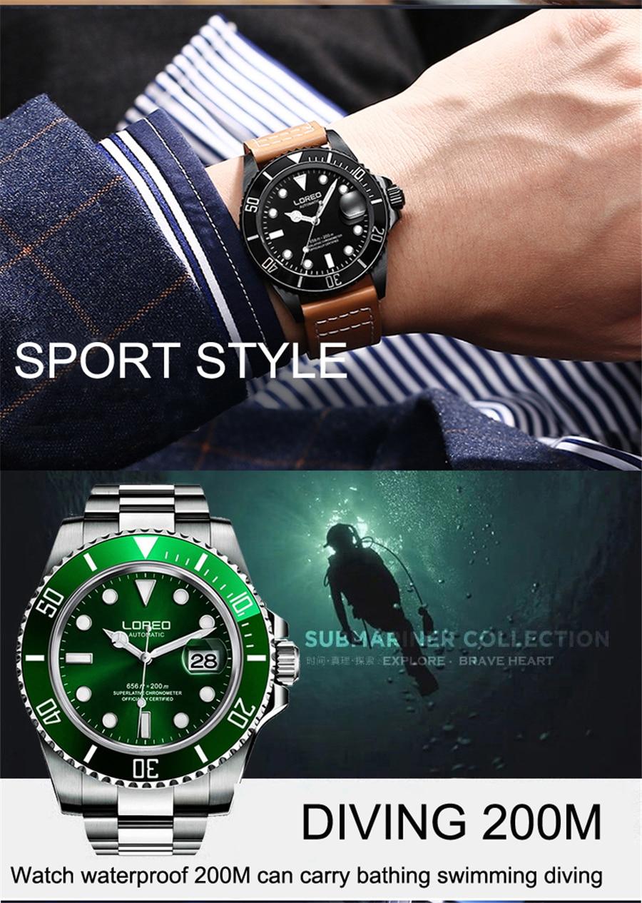 2019 Men Watches LOREO Sport Waterproof 200M Watch Relogio Masculino Men's Clock Automatic Mechanical Military Army clock - 3