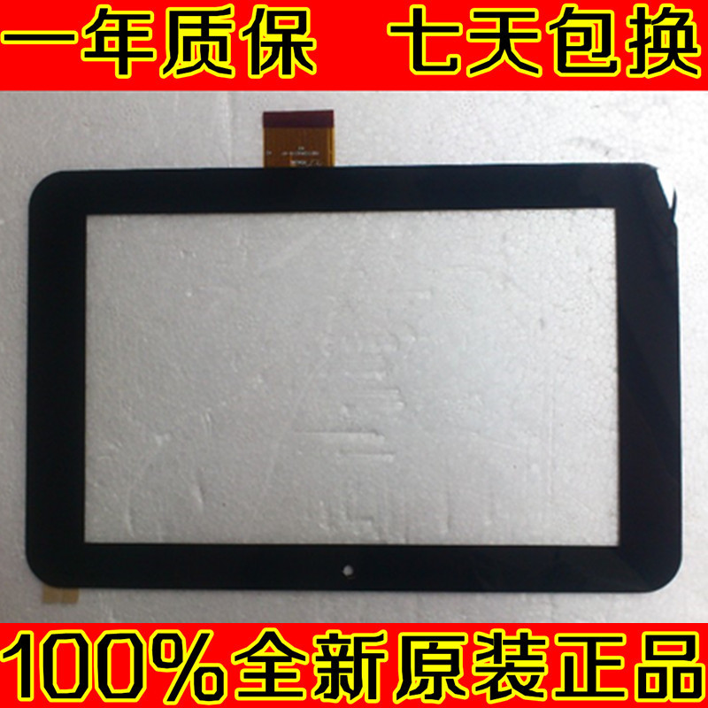 """Dutiful Wholesale Capacitive Touch Screen For 7"""" Tablet Pc 7 Pingbo Pb70dr8325-r1 R4 Noting Size And Color Refreshing And Beneficial To The Eyes"""
