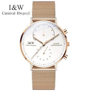 Top Brand Luxury Men's Watch 30m Waterproof Date Clock Male Sports Watches Men Quartz Casual Wrist Watch Gold relogio masculino