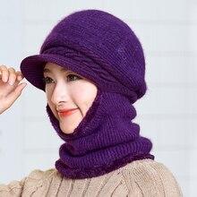 Gorros de invierno sombreros gorros de invierno gorros de lana para mujer  gorros de lana pasamontañas gorro de punto 5551c13ce95b