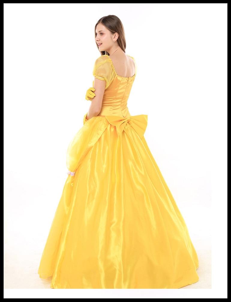 New Pattern Halloween Clothing Bei Er Princess Skirt Adult Beauty ...