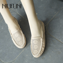 NIUFUNI 2019 Women Leather Loafers Fashion Ballet Flats Shoes Woman Slip On Hollow Soft Boat Shoes Shallow Casual Moccasins 9 colors 2018 spring women loafers fashion ballet flats sliver white black shoes woman slip on boat casual shoes moccasins s043