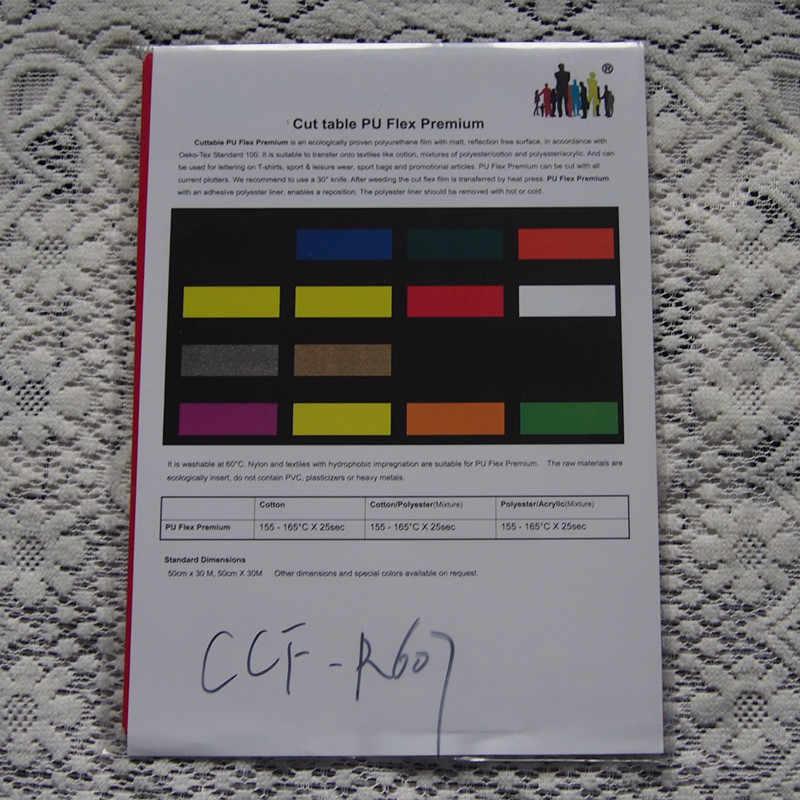 (A4 * * * * * * * 8pcs) สีแดงเท่านั้น PU Flex กระดาษไวนิลคุณภาพสูง PU ความร้อนไวนิล PU สำหรับเสื้อยืดเหล็กบนไวนิลกระดาษ R607