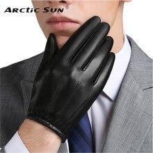 04b491294a221 BOOUNI Genuine Leather Men Gloves Autumn Winter Plus Velvet Fashion Trend  Elegant Male Leather Glove For Driving NM792B