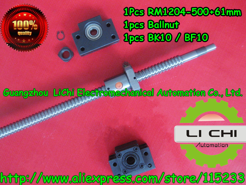 ФОТО 1pcs Ball screw RM1204 -L561mm(500mm+61mm machining parts) +  SFU1204 Ballscrew Ballnut for CNC,1pcs BK10 / 1pcs BF10 processing