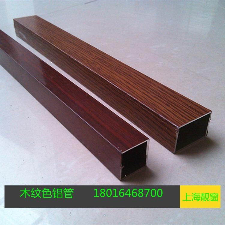 Aluminio color madera ventanas de aluminio color madera - Listones de aluminio ...