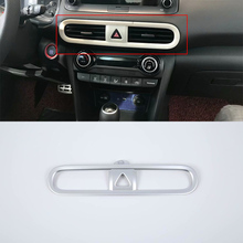 Car Styling ABS Chrome interior auto accessories middle air vent cover For HYUNDAI KONA ENCINO 2018